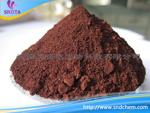偶氮氯膦I
