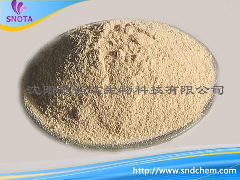 溴甲酚绿钠盐